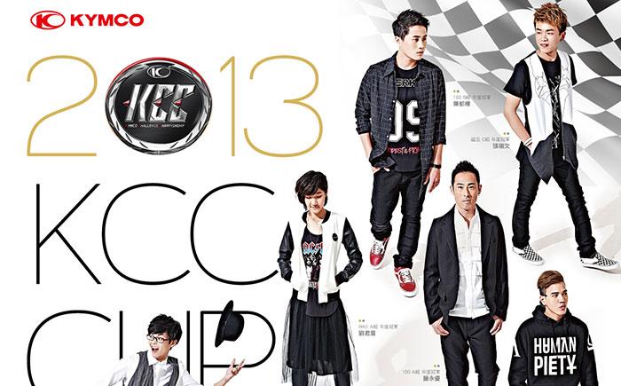 KCC冠軍選手雜誌稿