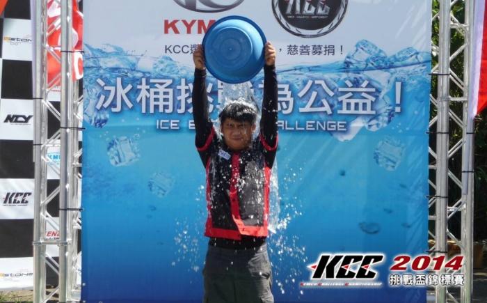 謝謝你的心意! 參加冰桶挑戰關懷漸凍人公益募捐賽車手與民眾