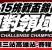 2015KCC第三站賽程活動流程表-標-1024x532