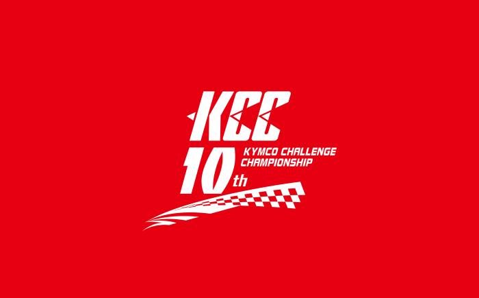 2018 KCC